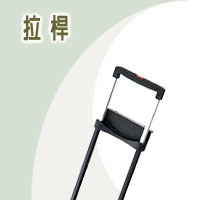 Cart System, Trolley, Pull Out Handle